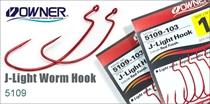 5109 J-Light Worm Hook