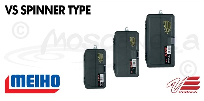 Изображение MEIHO Versus VS System Case Spinner Type
