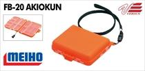 Akiokun FB-20