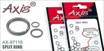 AX-97119 Split Ring