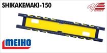 SHIKAKEMAKI-150