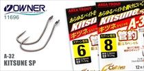 11696 A-32 Kitsune SP