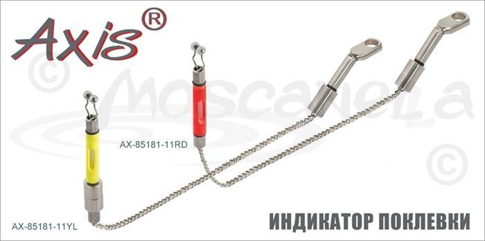 Изображение Axis AX-85181-11 Индикатор поклёвки