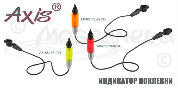 Изображение Axis AX-85178-02 Индикатор поклёвки