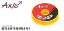 AX-84676-50 Нить растворимая PVA