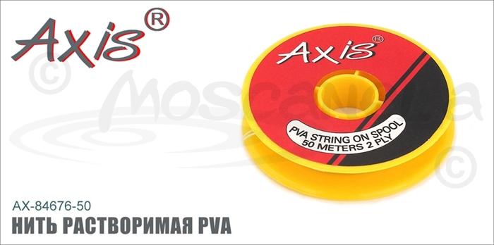 Изображение Axis AX-84676-50 Нить растворимая PVA