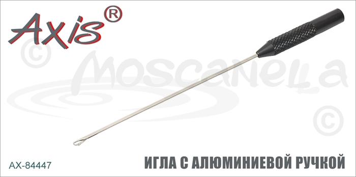 Изображение Axis AX-84447 Игла с алюминиевой ручкой