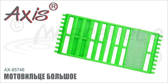 Изображение Axis AX-85746 Мотовильце большое