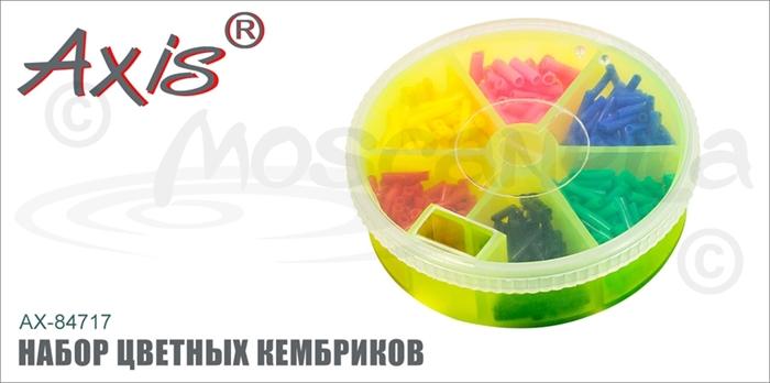 Изображение Axis AX-84717 Набор цветных кембриков