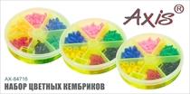 AX-84716 Набор цветных кембриков
