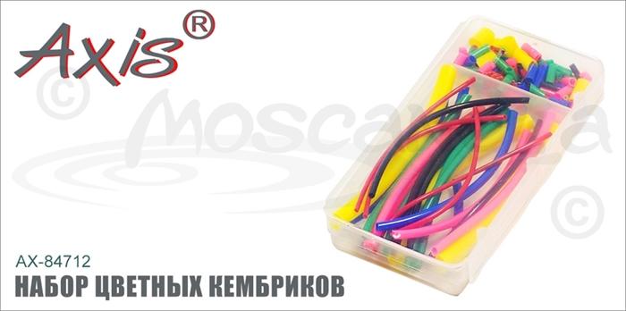 Изображение Axis AX-84712 Набор цветных кембриков