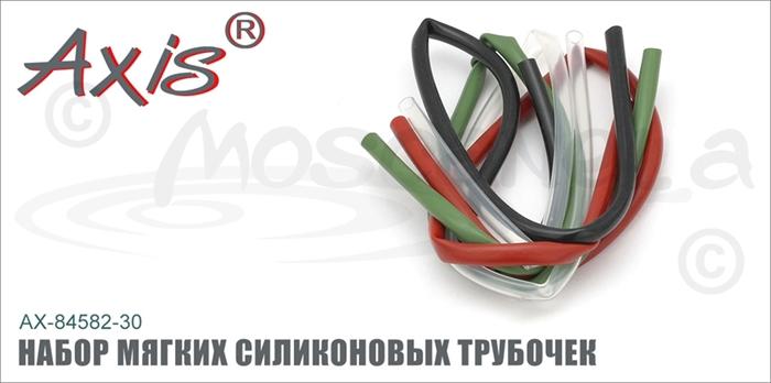 Изображение Axis AX-84582 Набор мягких силиконовых трубочек