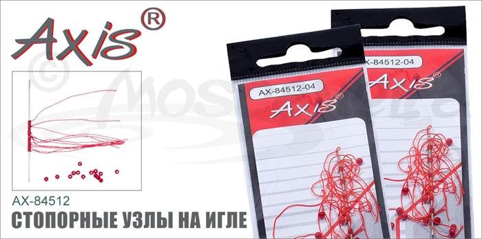 Изображение Axis AX-84512 Стопорные узлы на игле