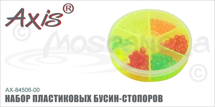 Изображение Axis AX-84506-00 Набор пластиковых бусин-стопоров