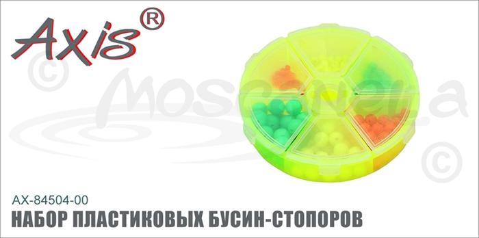 Изображение Axis AX-84504-00 Набор пластиковых бусин-стопоров