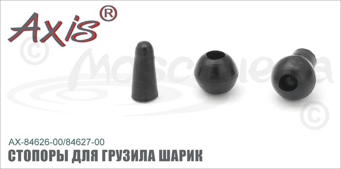 Изображение Axis AX-84626/27  Стопоры для грузила шарик
