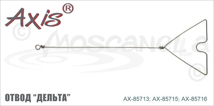 """Изображение Axis AX-85713/15/16 Отвод """"Дельта"""""""