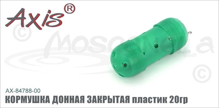 Изображение Axis AX-84788/89 Кормушка пластиковая закрытая