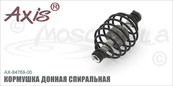 Изображение Axis AX-84769-00 Кормушка донная спиральная
