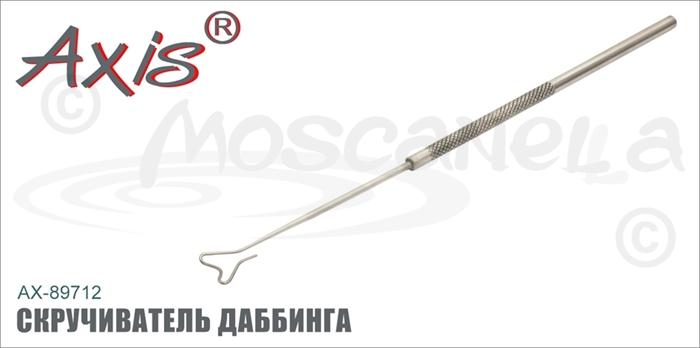 Изображение Axis AX-89712 Скручиватель даббинга