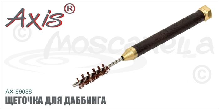 Изображение Axis AX-89688 Щеточка для даббинга