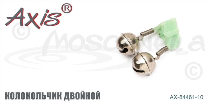 Изображение Axis AX-84461-10 Колокольчик двойной
