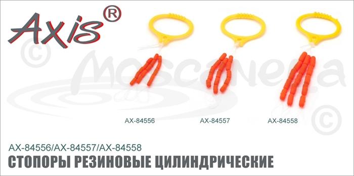 Изображение Axis AX-84556/57/58 Стопоры резиновые цилиндрические