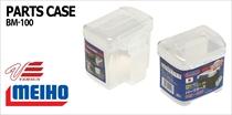 Parts Case BM-100