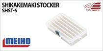 SHIKAKEMAKI STOCKER SHST-5/SHST-8