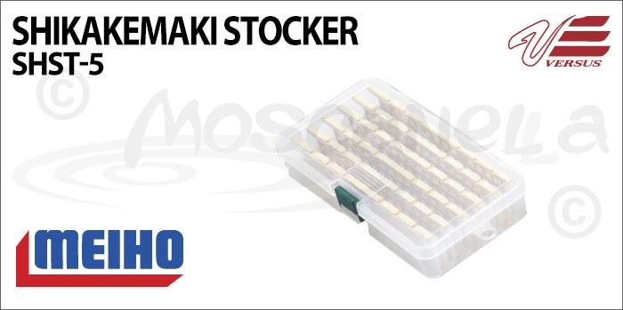 Изображение MEIHO Versus SHIKAKEMAKI STOCKER SHST-5/SHST-8