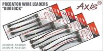 "AX-90915; AX-90925; AX-91215; AX-91225 Поводок Predator Wire leaders ""Duolock"""