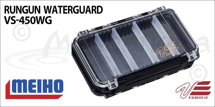 Изображение MEIHO Versus RUNGUN WaterGuard VS-450WG