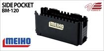 Side Pocket BM-120