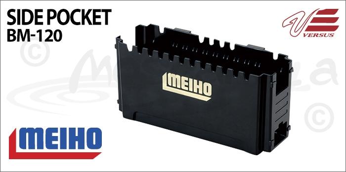 Изображение MEIHO Versus Side Pocket BM-120