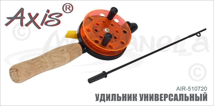 Изображение Axis AIR-510720 Удильник универсальный